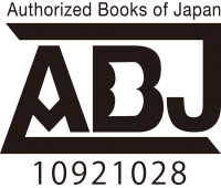 Authorized Books of Japan 10921028